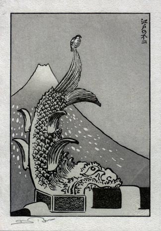 Fuji from Edo