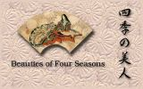 'Beauties of Four Seasons'