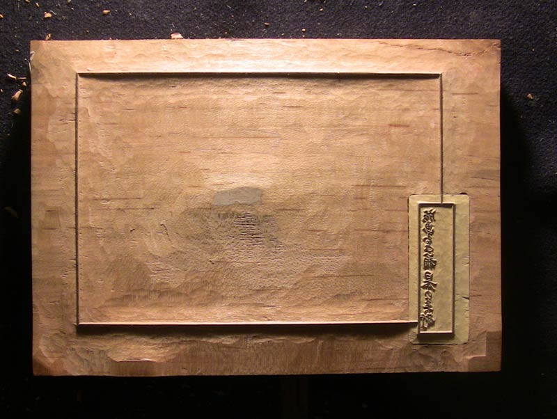 Woodblock roundtable arts of japan series embossment